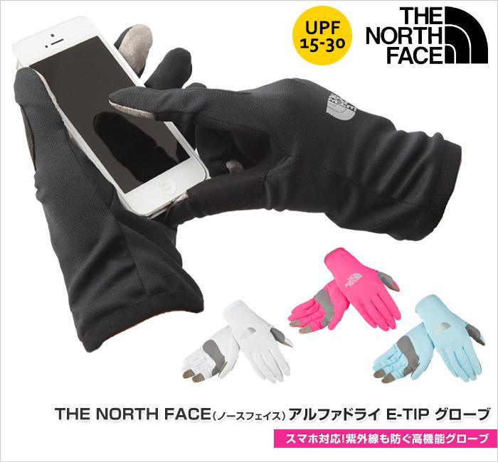 THE NORTH FACE アルファドライ E-TIP グローブ