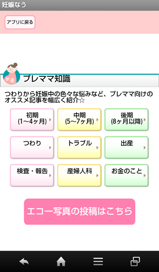 キャプチャ4-(Unicode-エンコードの競合)