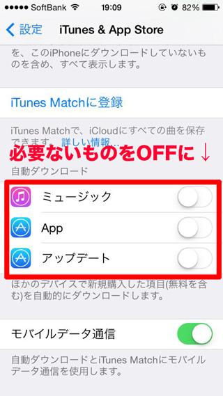 ITunes&App