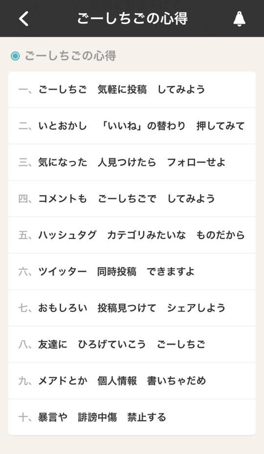 恋の575_9