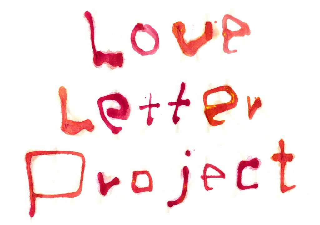 Love Letter Project '14_紫舟_2