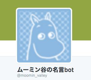 スクリーンショット 2014-09-01 17.46.45