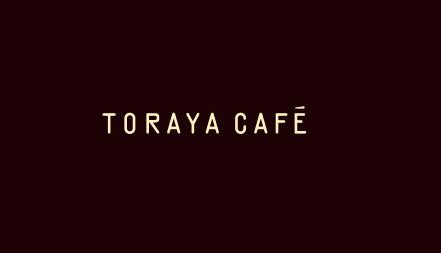 トラヤカフェ