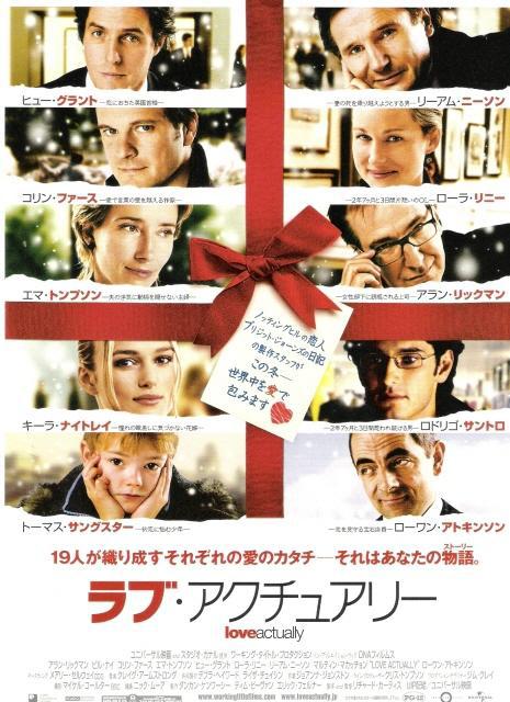 クリスマスに観たい傑作クリスマス映画