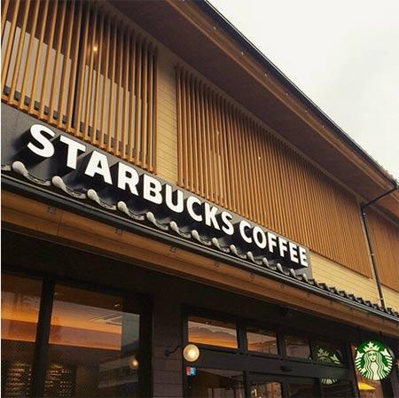 出雲大社スターバックスコーヒー