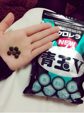 ニキビ_NEW青玉V_3