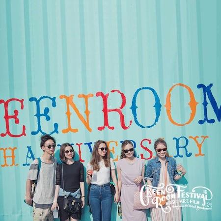 Greenroomfestival_7