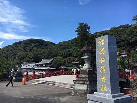 恋に効く_祐徳稲荷神社