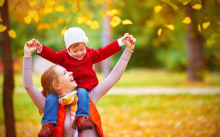 秋の行楽におすすめ!子供と楽しむ海上散歩