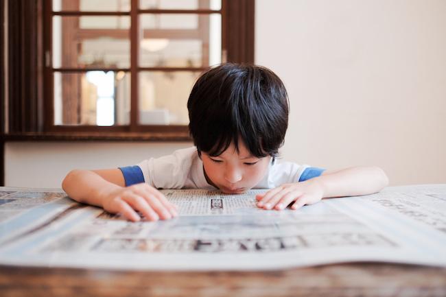 子ども新聞