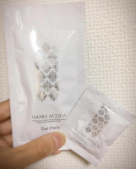 ナノアクア炭酸ジェルパック」(FAVORINAフェヴリナ)