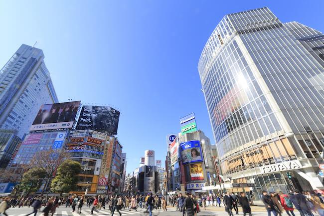 「渋谷肉横丁」