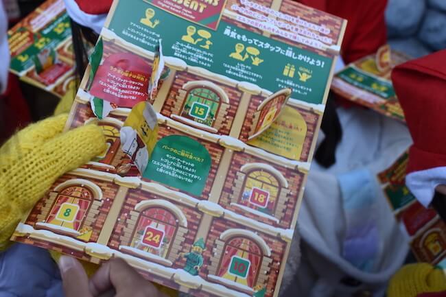レゴランドジャパンのクリスマスイベント「ブリック・クリスマス」6画像