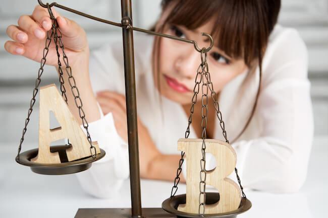 成功するための婚活の掟・その2~元カレやこれまでの相手とは比べないこと!