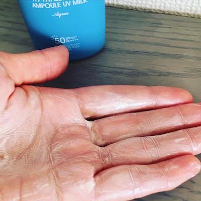 ヒアルロニック UVミルク