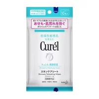【医薬部外品 キュレル スキンケアコットン】花王株式会社