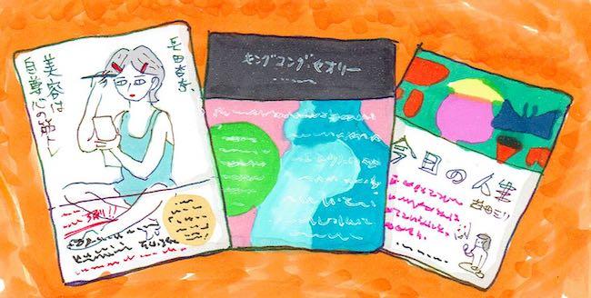 【女子のばんそうこう】おうち時間のいま読みたい「女子の滋養になる本」。