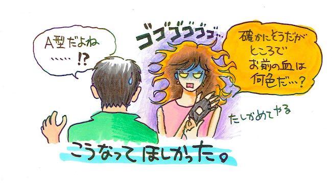 【女子のばんそうこう】あるナンパ目撃談〜彼らは女をどう思ってる?